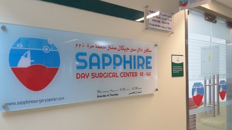 HiDubai-business-sapphire-day-surgery-center-beauty-wellness-health-specialty-clinics-dubai-healthcare-city-umm-hurair-2-dubai-2