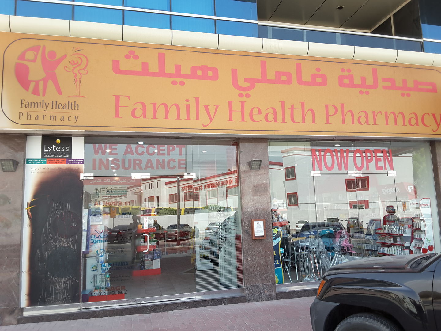 HiDubai-business-family-health-pharmacy-beauty-wellness-health-pharmacy-al-garhoud-dubai-2