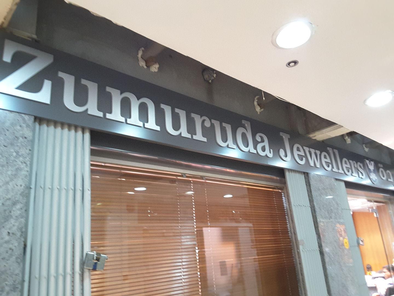 HiDubai-business-zumuruda-jewellers-b2b-services-distributors-wholesalers-al-ras-dubai-4