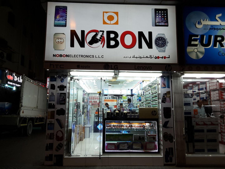 HiDubai-business-nobon-electronics-shopping-consumer-electronics-al-fahidi-al-souq-al-kabeer-dubai-2