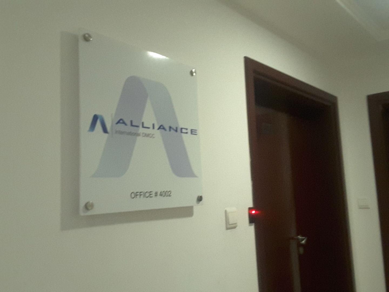HiDubai-business-alliance-international-b2b-services-it-services-jumeirah-lake-towers-al-thanyah-5-dubai