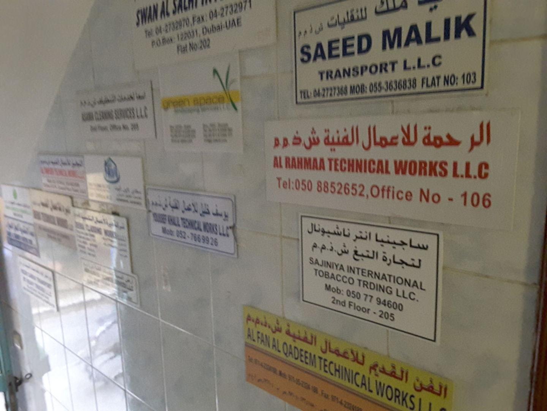 HiDubai-business-sajiniya-international-tobacco-trading-b2b-services-distributors-wholesalers-al-murar-dubai-2