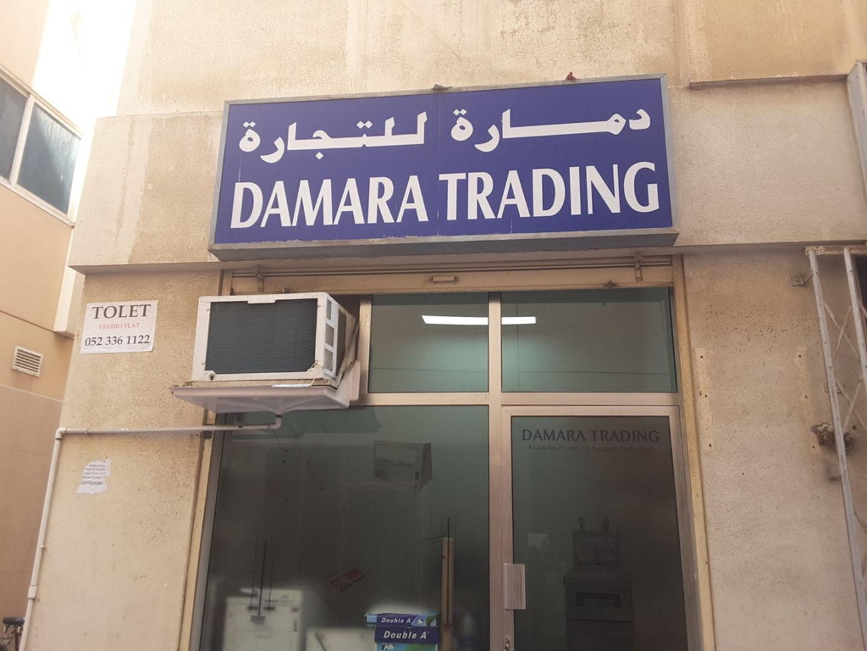 HiDubai-business-damara-trading-b2b-services-distributors-wholesalers-meena-bazar-al-souq-al-kabeer-dubai-2