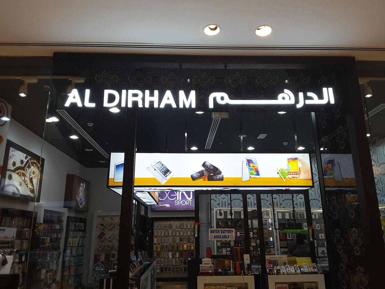 HiDubai-business-al-dirham-general-trading-shopping-consumer-electronics-al-rigga-dubai-2