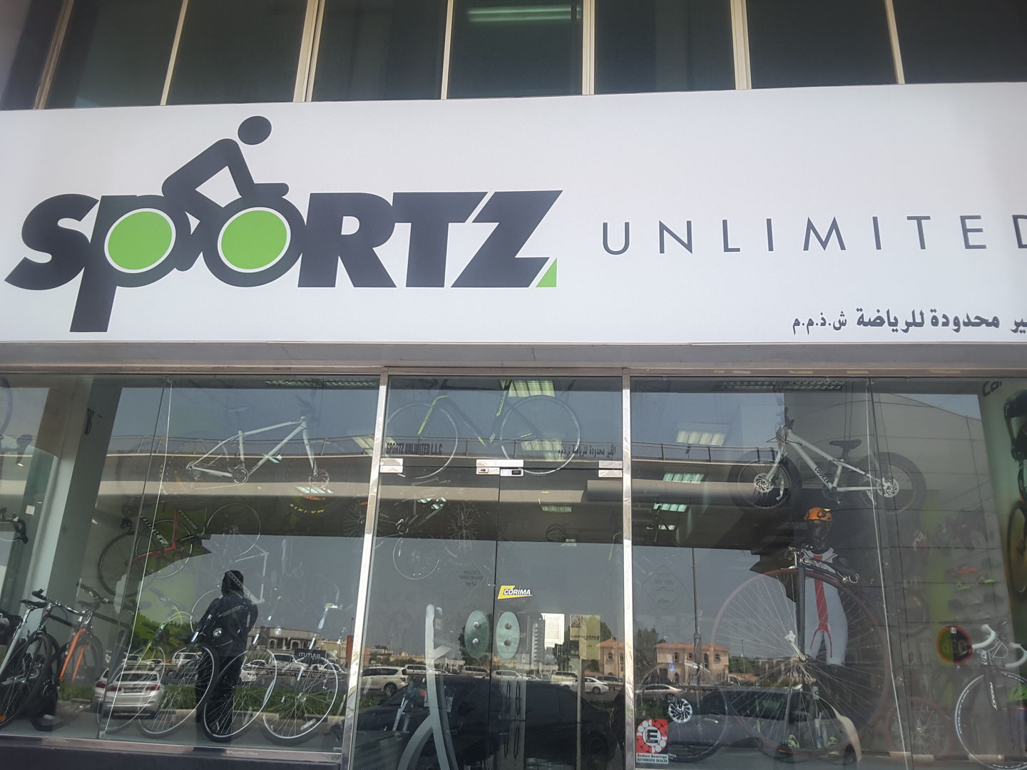 HiDubai-business-sportz-unlimited-transport-vehicle-services-bicycles-dealers-al-quoz-industrial-1-dubai-2