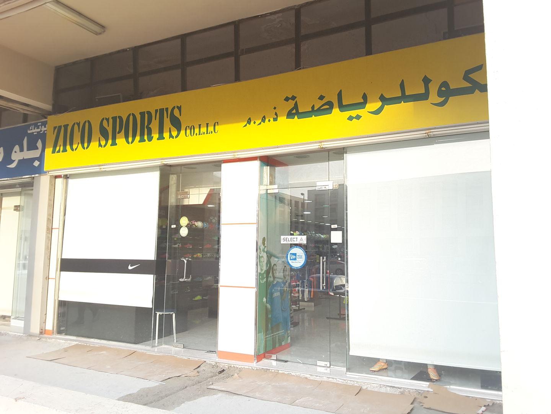 HiDubai-business-zico-sports-shopping-sporting-goods-equipment-al-karama-dubai-2