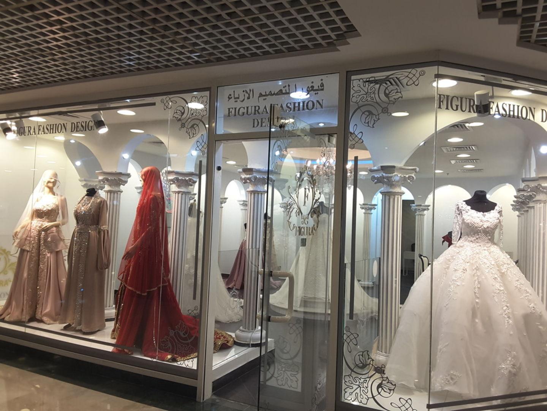 HiDubai-business-figura-fashion-design-shopping-apparel-al-jafiliya-dubai-2