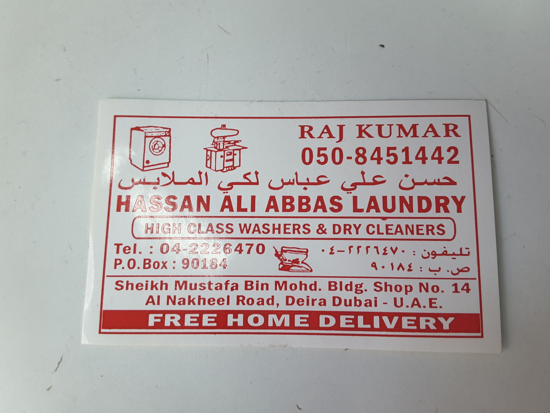 HiDubai-business-hassan-ali-abbas-laundry-home-laundry-baniyas-square-dubai-2