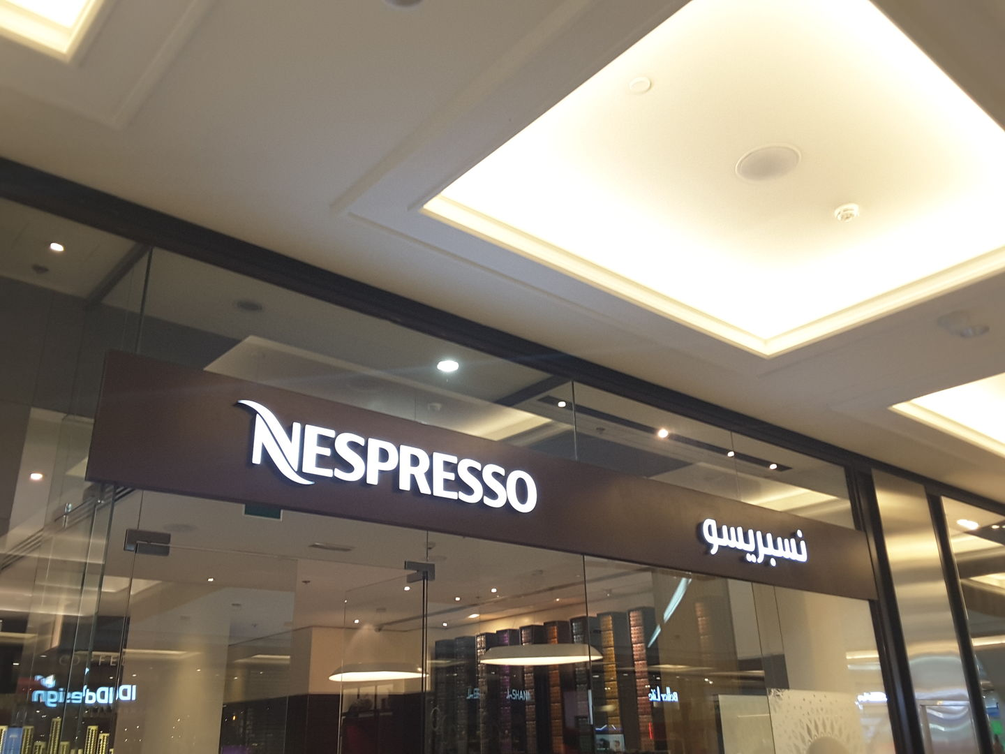 HiDubai-business-nespresso-food-beverage-supermarkets-hypermarkets-grocery-stores-al-barsha-1-dubai-2