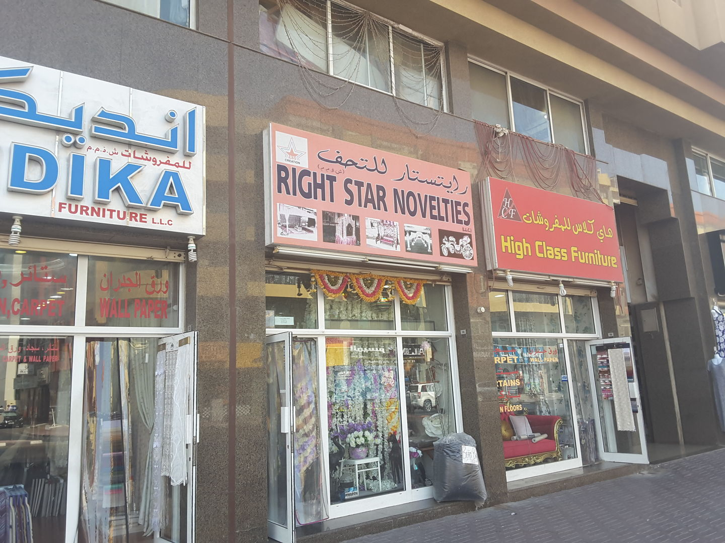HiDubai-business-right-star-novelties-shopping-furniture-decor-al-satwa-dubai-2