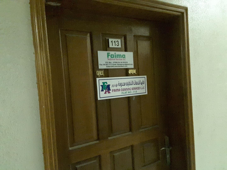 HiDubai-business-faima-cleaning-services-home-cleaning-services-al-qusais-industrial-1-dubai-2