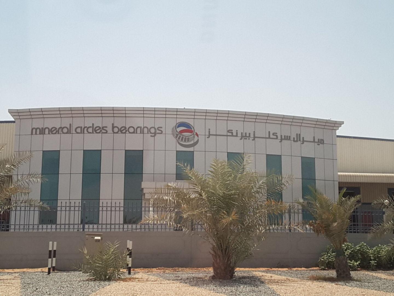 HiDubai-business-mineral-circles-bearings-b2b-services-distributors-wholesalers-jebel-ali-free-zone-mena-jebel-ali-dubai-2