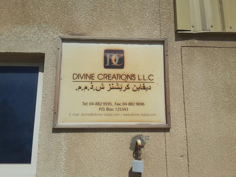HiDubai-business-divine-creations-b2b-services-event-management-dubai-investment-park-2-dubai-2