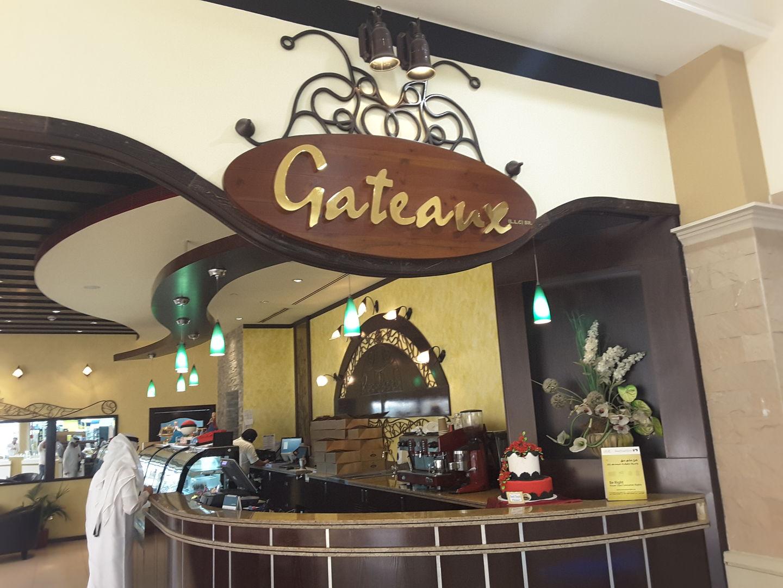 HiDubai-business-gateaux-food-beverage-bakeries-desserts-sweets-muhaisnah-1-dubai-2