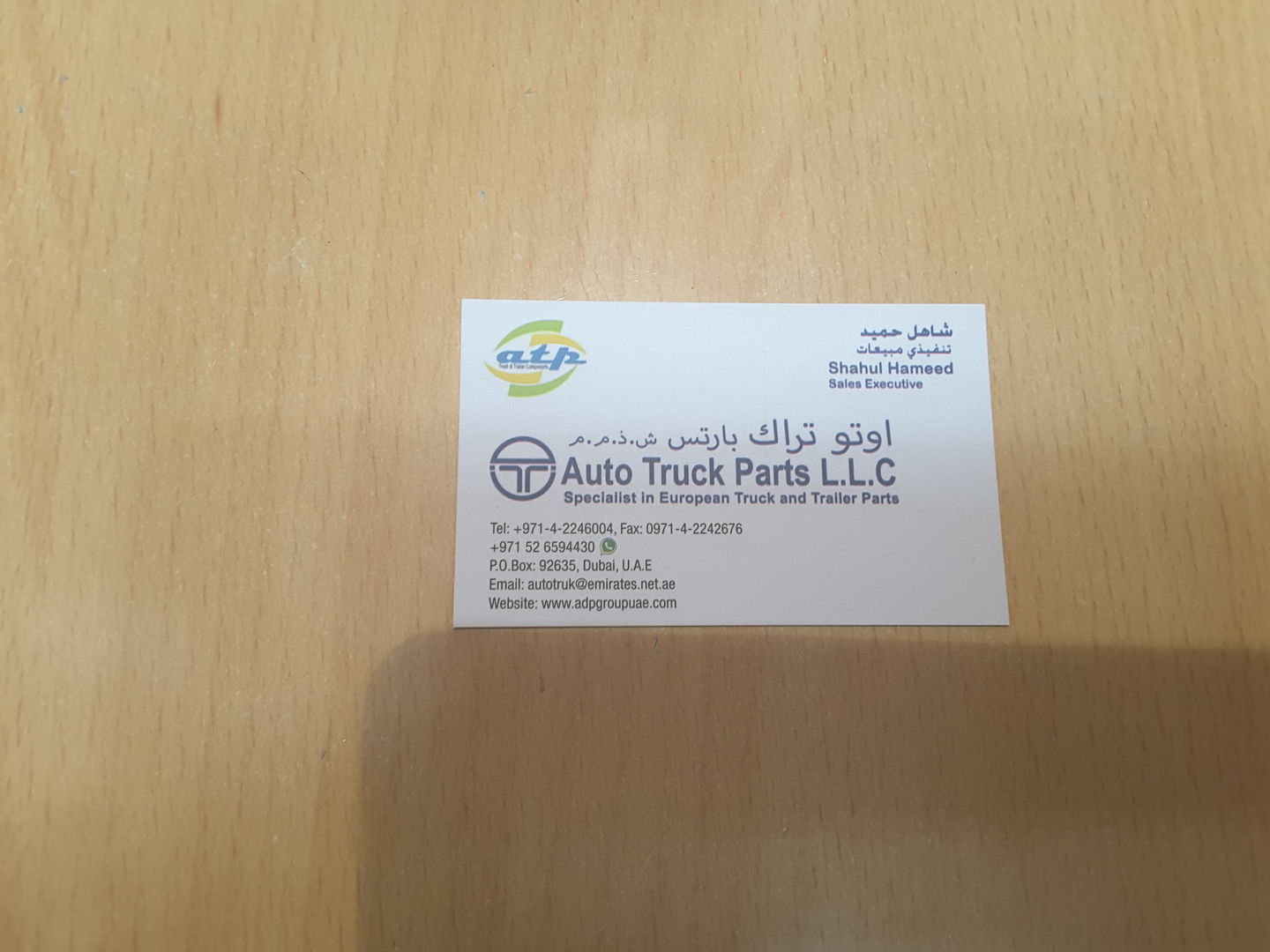 Walif-business-auto-truck-parts-1
