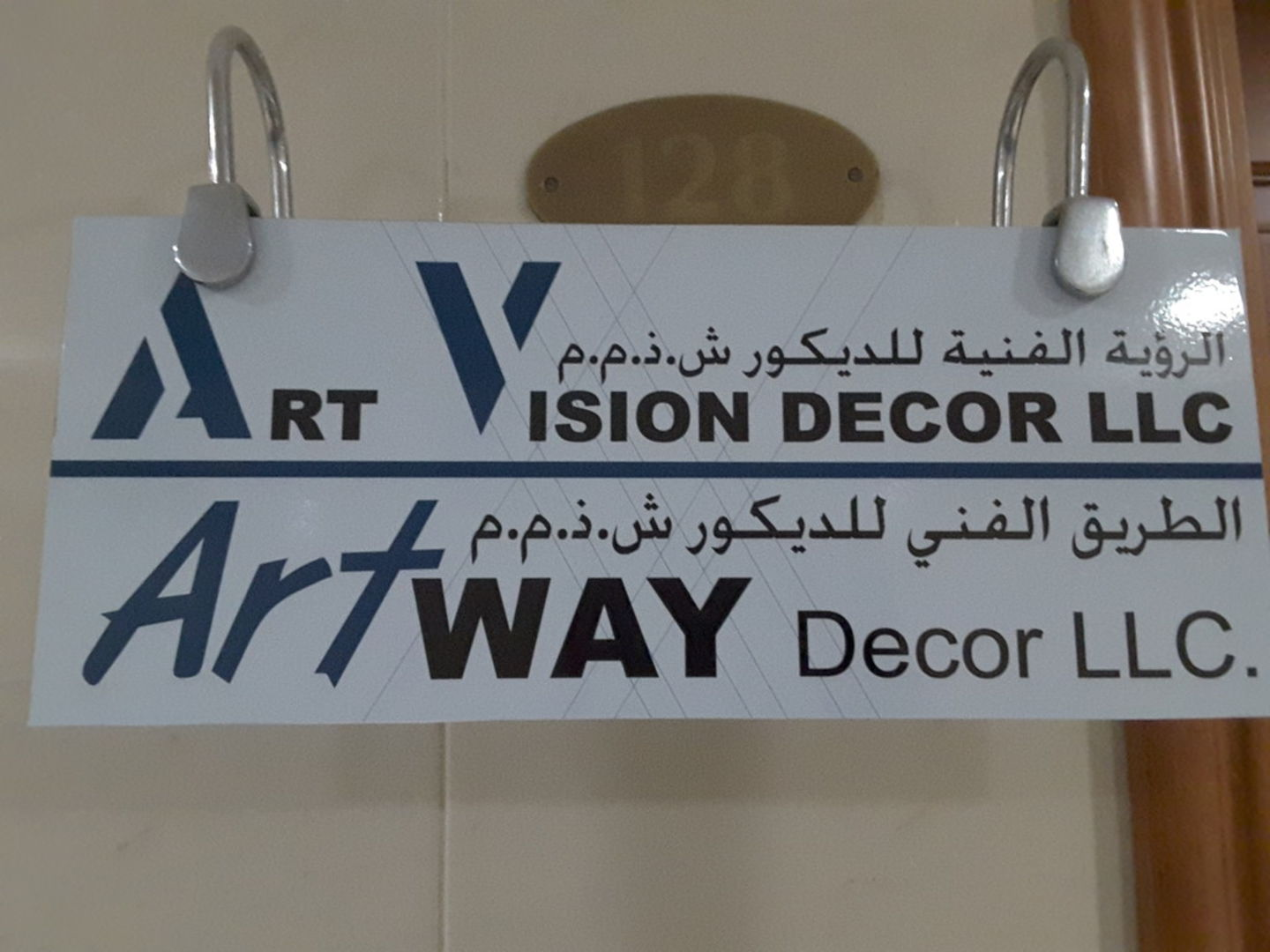 HiDubai-business-art-vision-decor-home-furniture-decor-hor-al-anz-east-dubai-2