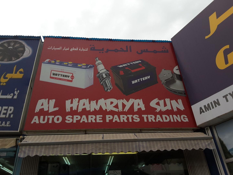 HiDubai-business-alhamriya-sun-auto-spare-parts-trading-transport-vehicle-services-auto-spare-parts-accessories-hor-al-anz-dubai-2