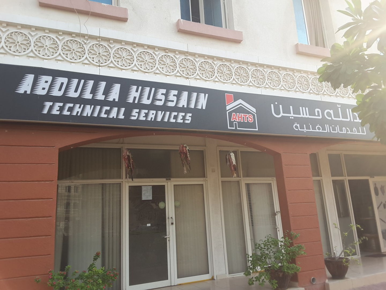 HiDubai-business-abdulla-hussain-technical-services-home-handyman-maintenance-services-international-city-warsan-1-dubai-2