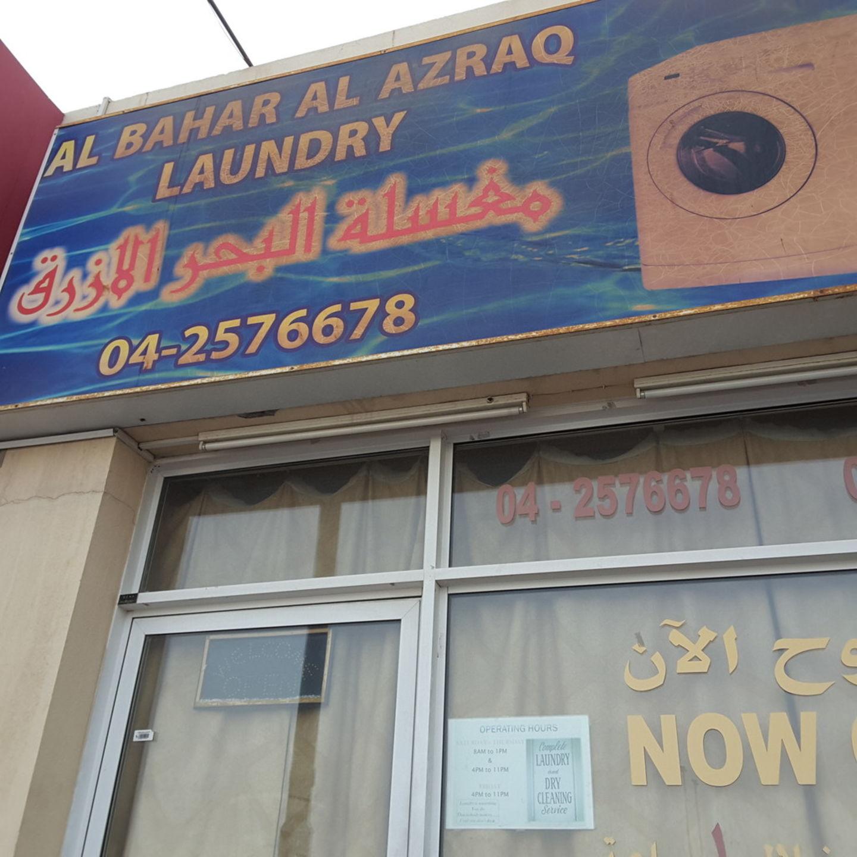 HiDubai-business-al-bahar-al-azraq-laundry-home-laundry-al-nahda-2-dubai-2