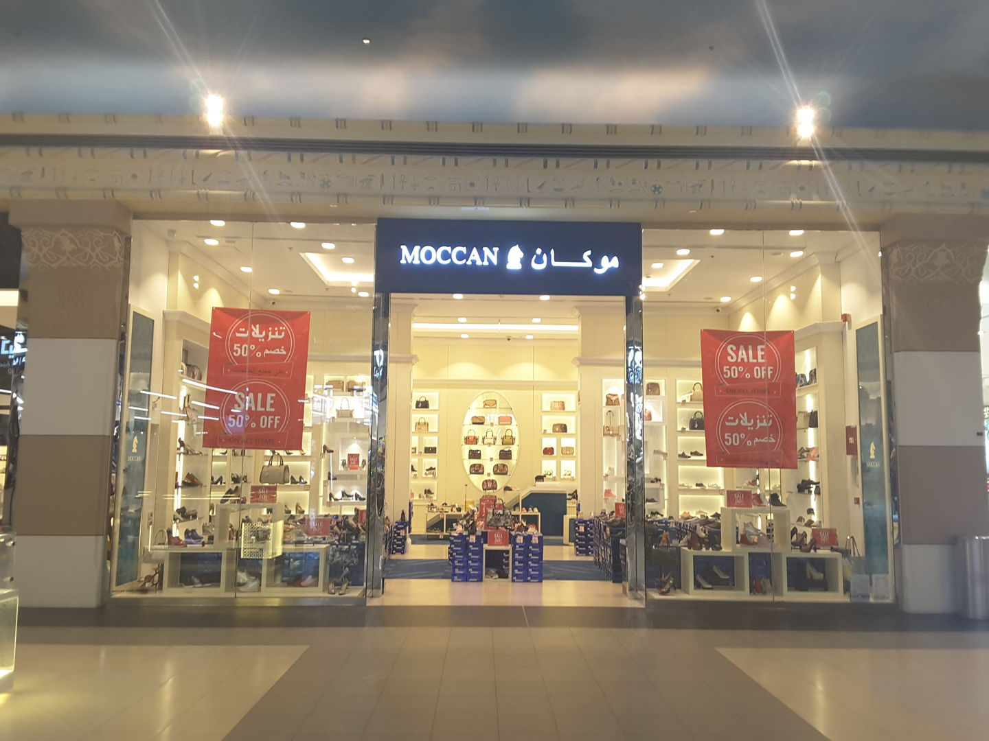 HiDubai-business-moccan-shopping-footwear-ibn-batuta-jebel-ali-1-dubai-2