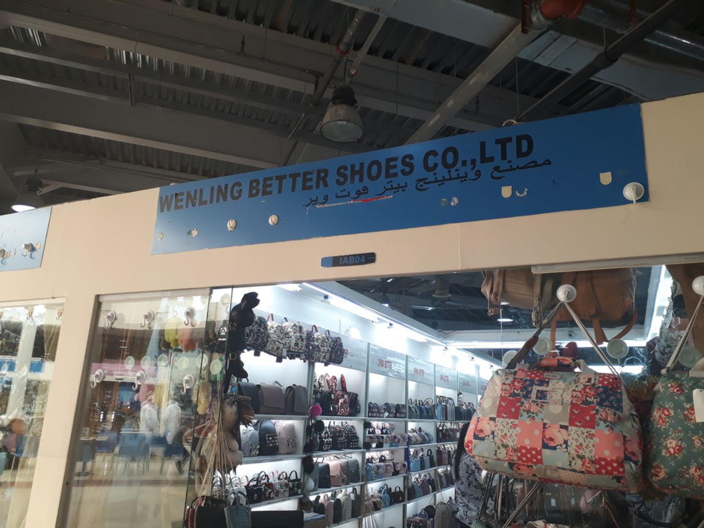 HiDubai-business-wenling-better-shoes-shopping-fashion-accessories-international-city-warsan-1-dubai-2