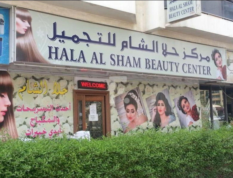 HiDubai-business-hala-al-sham-beauty-center-beauty-wellness-health-beauty-salons-al-qusais-1-dubai-2
