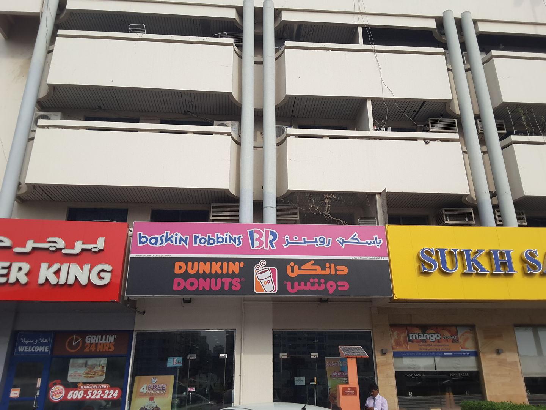 HiDubai-business-baskin-robbins-food-beverage-bakeries-desserts-sweets-al-karama-dubai-6