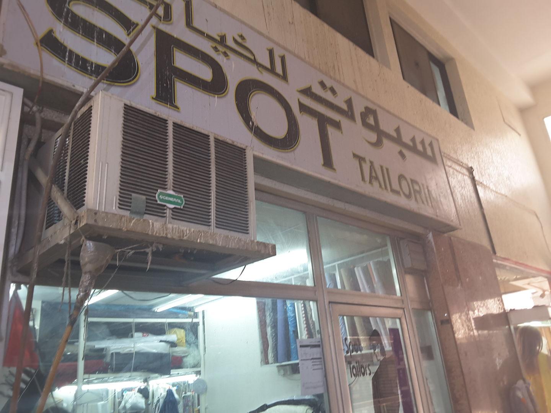 HiDubai-business-spot-tailoring-home-tailoring-meena-bazar-al-souq-al-kabeer-dubai-2