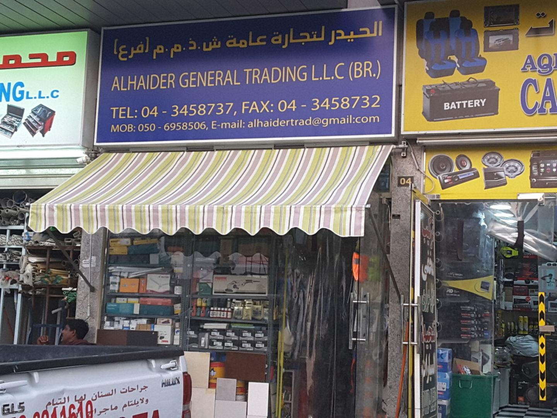 HiDubai-business-al-haider-general-trading-construction-heavy-industries-construction-renovation-al-satwa-dubai