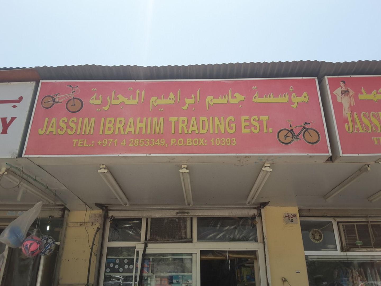 HiDubai-business-jassim-ibrahim-trading-est-transport-vehicle-services-bicycles-service-repair-al-rashidiya-dubai-2