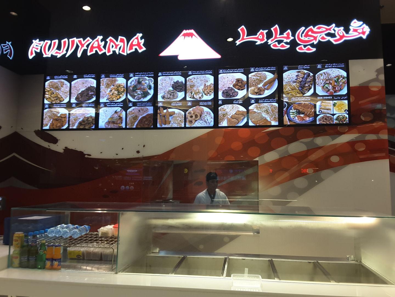 HiDubai-business-fujiyama-food-beverage-restaurants-bars-al-barsha-1-dubai-2