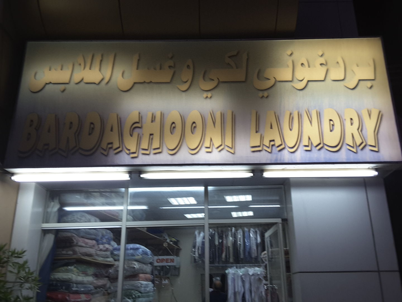 HiDubai-business-bardaghooni-laundry-home-laundry-port-saeed-dubai-2