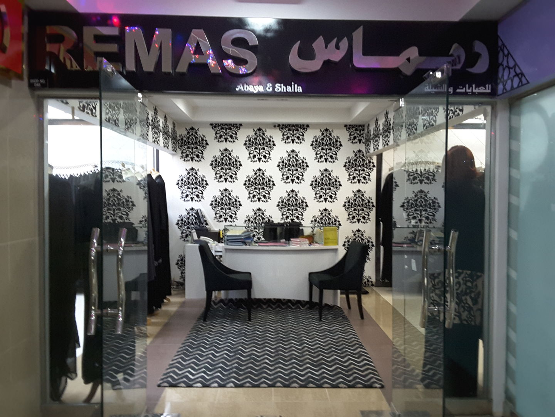 HiDubai-business-remas-abaya-shaila-shopping-apparel-mirdif-dubai-2