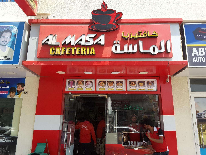 HiDubai-business-almasa-cafeteria-food-beverage-cafeterias-al-satwa-dubai-2