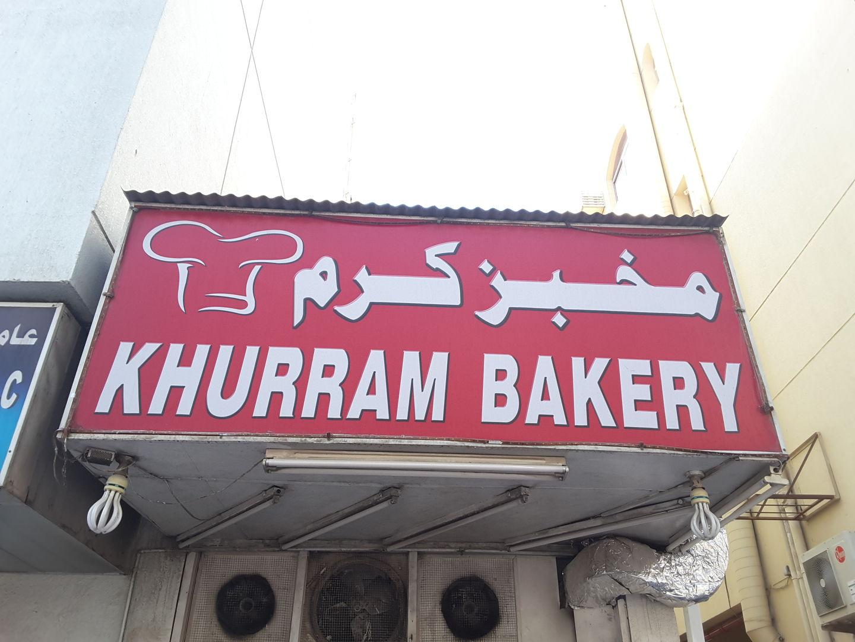 HiDubai-business-khurram-bakery-food-beverage-bakeries-desserts-sweets-al-karama-dubai-2