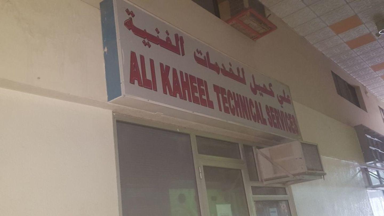 HiDubai-business-ali-kaheel-technical-services-home-handyman-maintenance-services-meena-bazar-al-souq-al-kabeer-dubai-2