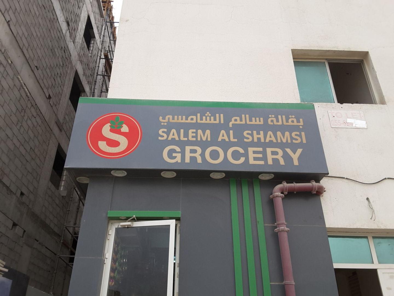 HiDubai-business-salem-al-shamsi-grocery-shopping-supermarkets-hypermarkets-grocery-stores-warsan-3-dubai-2