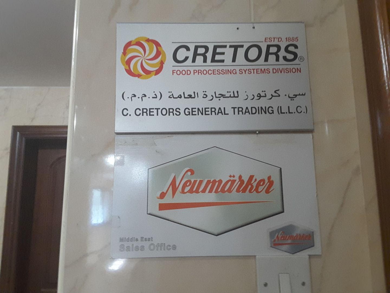 HiDubai-business-neumarker-middle-east-b2b-services-distributors-wholesalers-al-muraqqabat-dubai-2