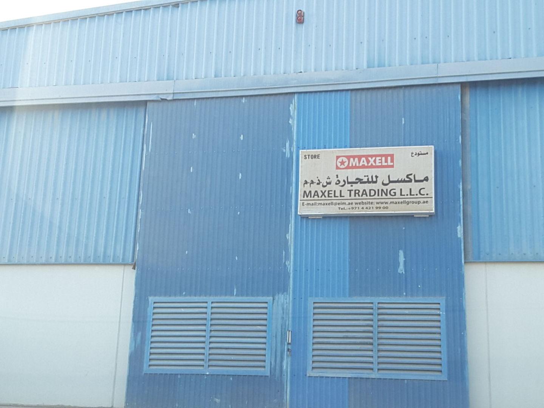 HiDubai-business-maxell-trading-co-construction-heavy-industries-construction-renovation-dubai-industrial-city-saih-shuaib-3-dubai-2