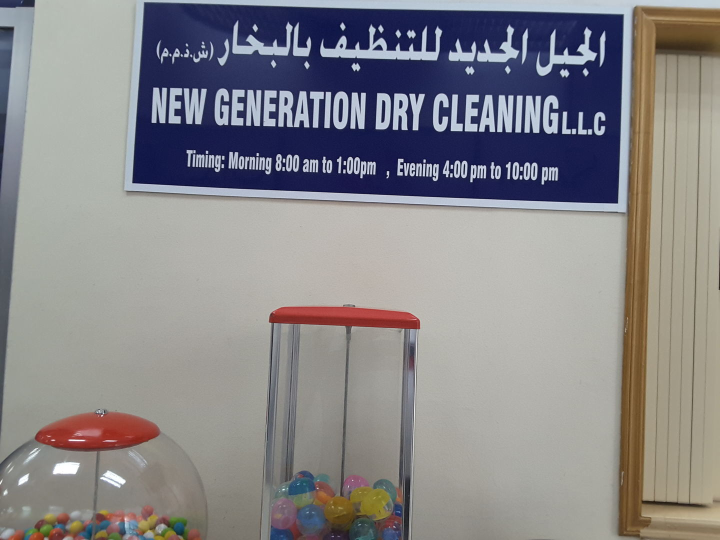 HiDubai-business-new-generation-dry-cleaning-home-laundry-al-wasl-dubai-2
