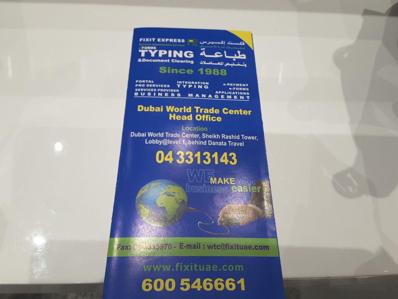 HiDubai-business-fixit-express-b2b-services-printing-typing-services-trade-centre-2-dubai