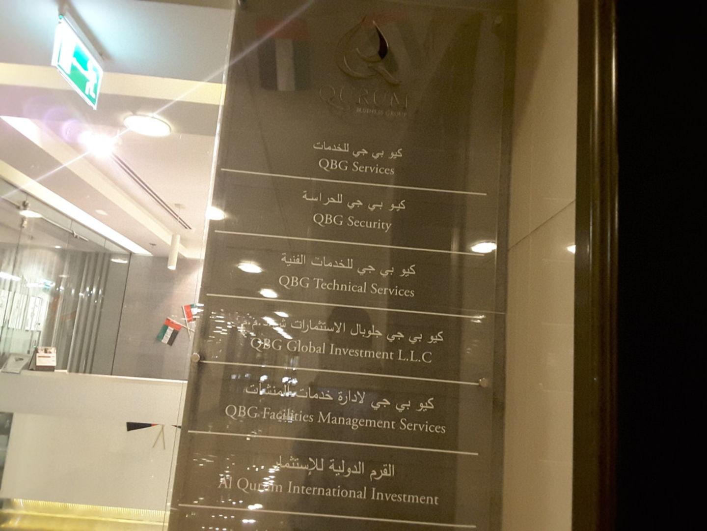 HiDubai-business-al-qurum-international-investment-b2b-services-holding-companies-business-bay-dubai-2