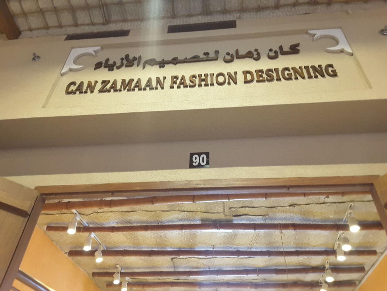 HiDubai-business-can-zamaan-fashion-designing-home-tailoring-naif-dubai-2