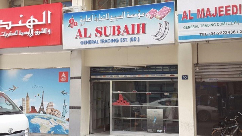 HiDubai-business-al-subaih-general-trading-b2b-services-distributors-wholesalers-naif-dubai-2