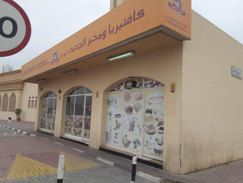 HiDubai-business-al-jadeed-bakery-food-beverage-bakeries-desserts-sweets-mirdif-dubai-2