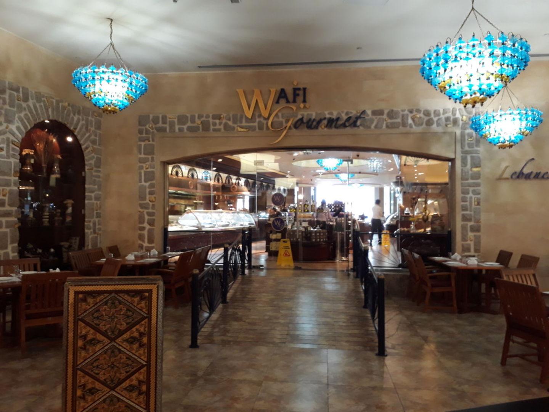HiDubai-business-wafi-gourmet-food-beverage-restaurants-bars-burj-khalifa-dubai-2