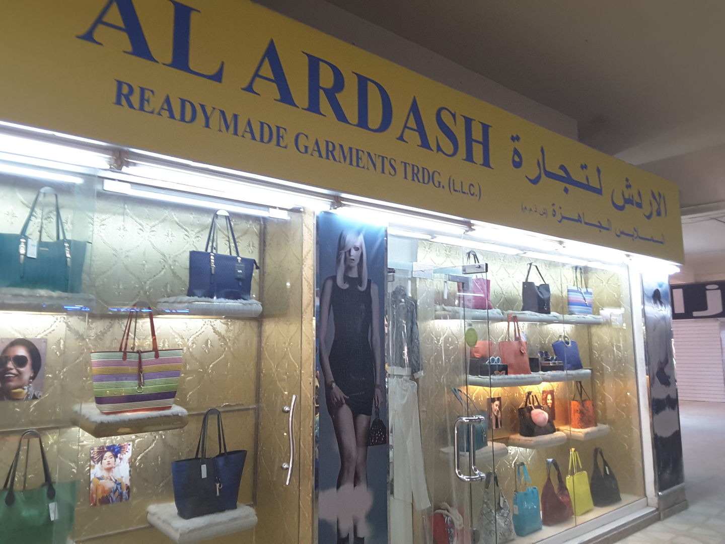 HiDubai-business-al-ardash-readymade-garments-trading-shopping-fashion-accessories-al-karama-dubai-2