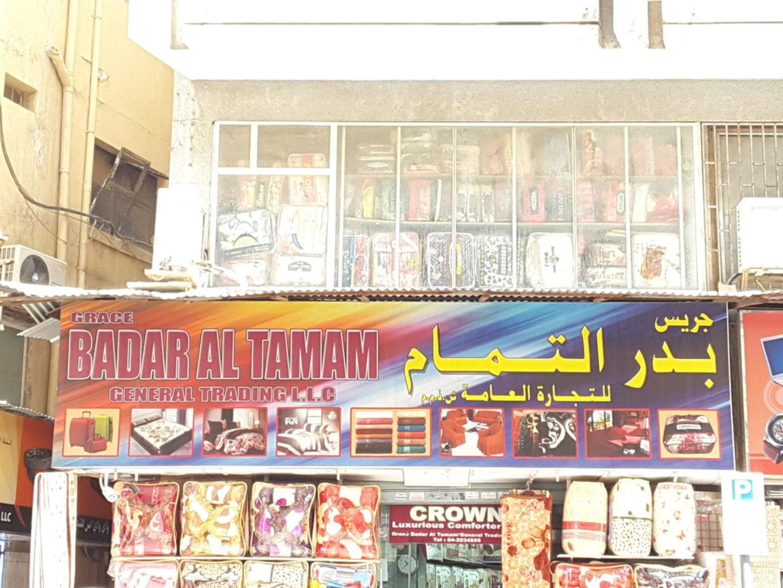 HiDubai-business-grace-badar-al-tamam-general-trading-b2b-services-distributors-wholesalers-naif-dubai