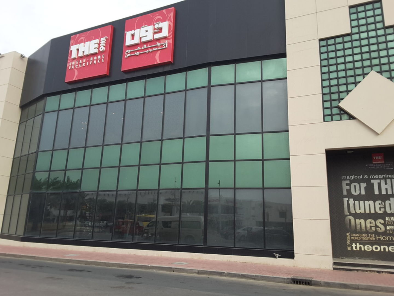HiDubai-business-the-one-shopping-furniture-decor-jumeirah-1-dubai-2