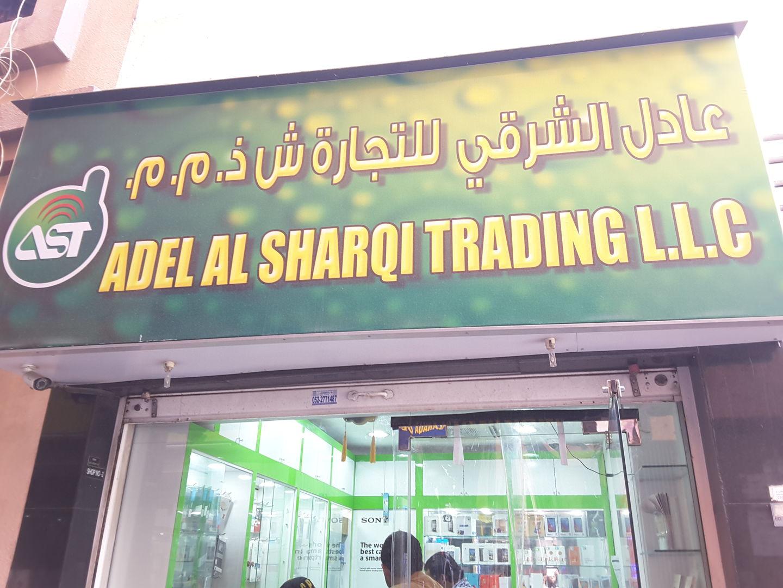 HiDubai-business-adel-al-sharqi-trading-shopping-consumer-electronics-al-baraha-dubai-2